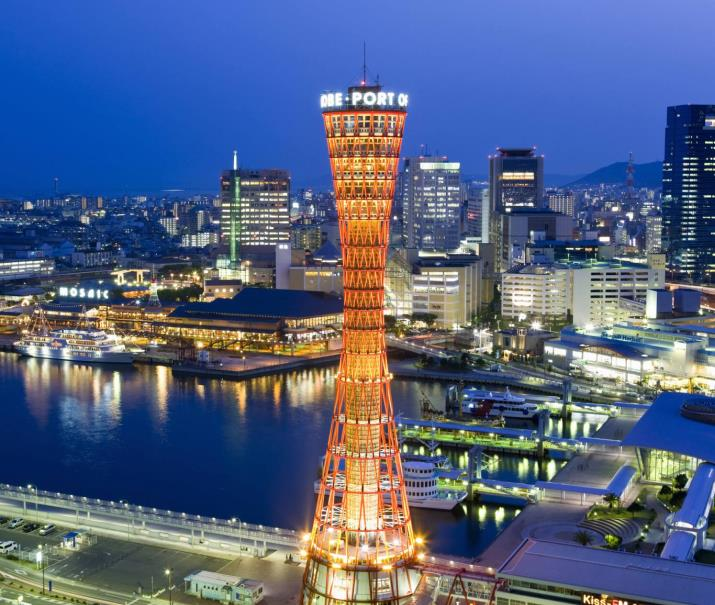 Kobe Tower in Japan