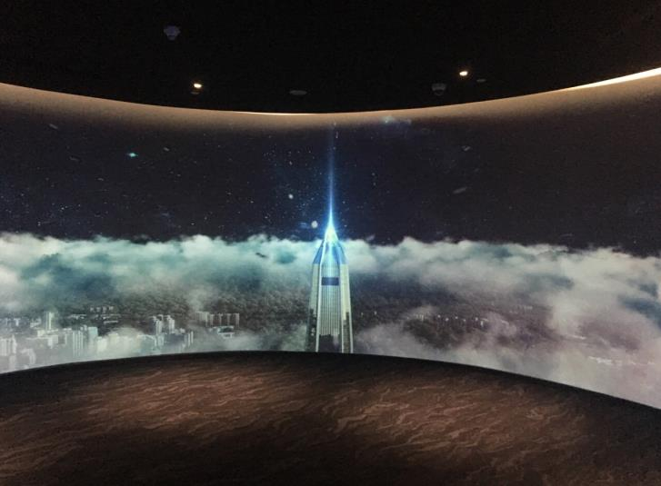 The film on the curved screen at Level B1 of Ping An Finance Center