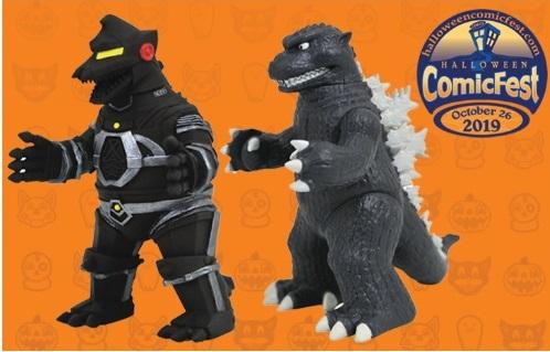 HCF Godzilla Vinimate Figures