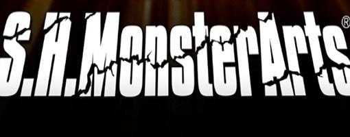 S.H. Monsterarts Godzilla vs Kong