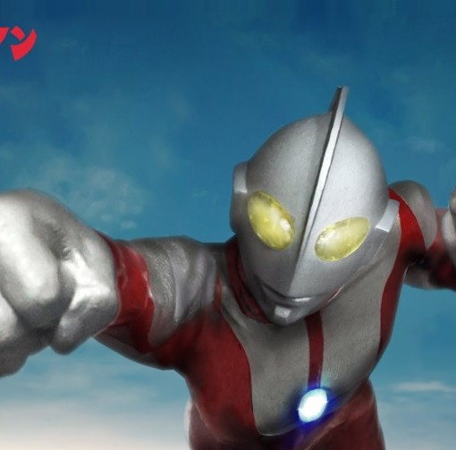 One 12 Collective Ultraman