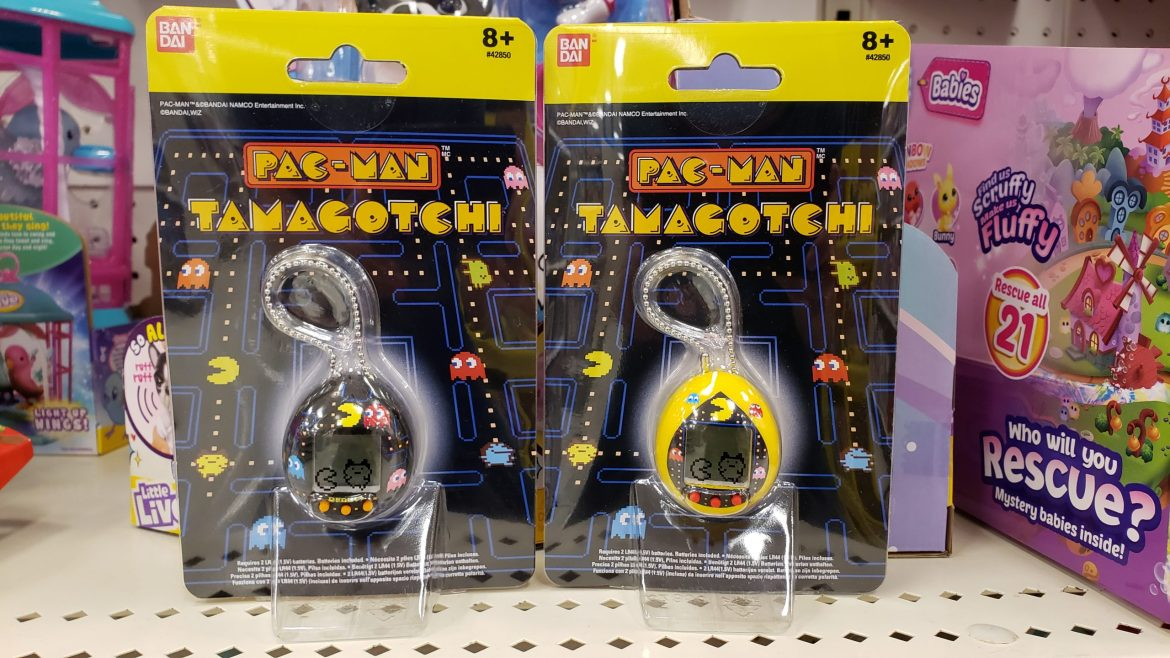 Pac-Man Tamagotchi Spotted at Target