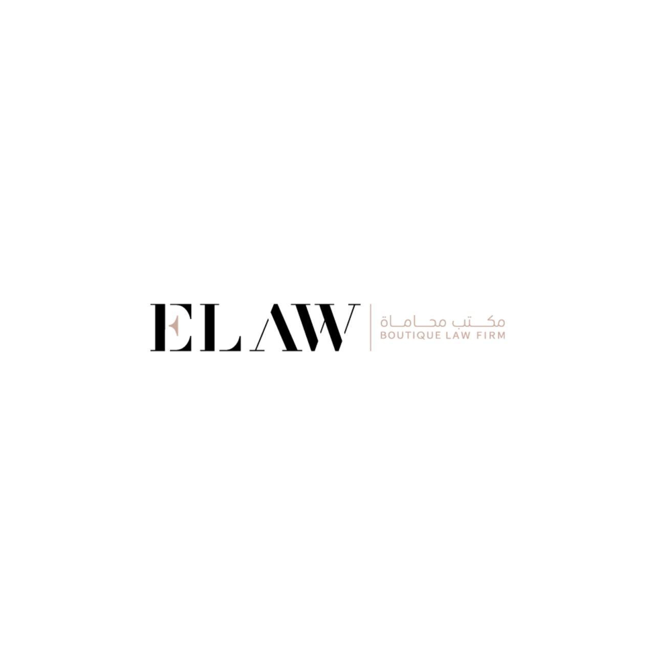 Ethar Aldaej