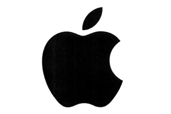 Apple Trademark Exclusives