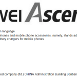 US trademark application for Huawei Ascend XT2 filed 30 March 2017 Huawei Ascend Xt2