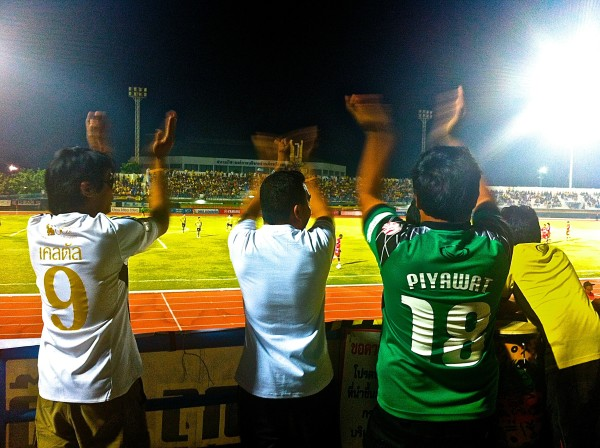 khon kaen football game
