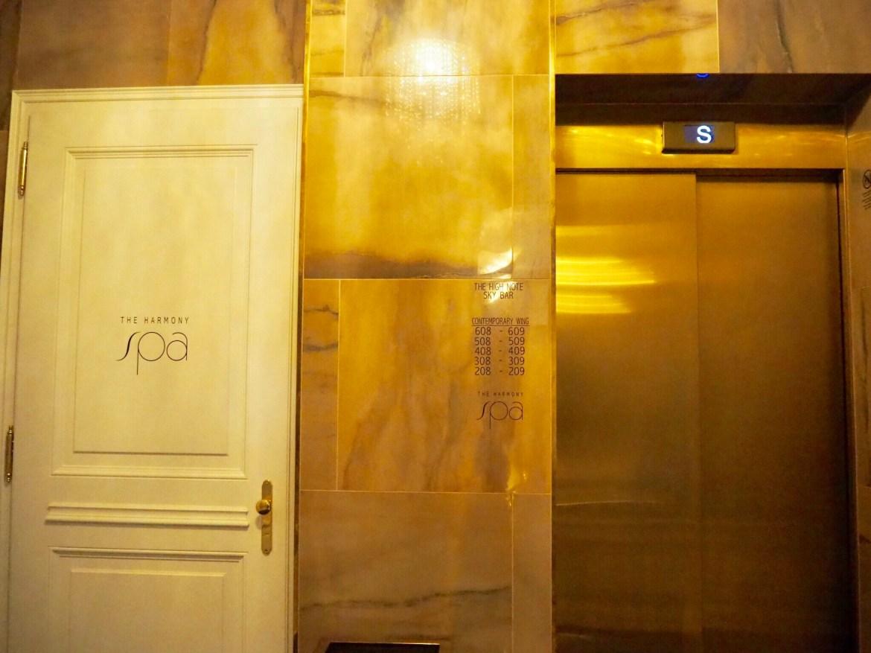 img 4489 - Aria Hotel Budapest HARMONY SPA - 旅の途中の休息時間。ブダペストでのご褒美スパ