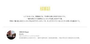 b486f07a9440eae423669ed07f51e35f - https://www.beams.co.jp/feature/tabi_lights190401/
