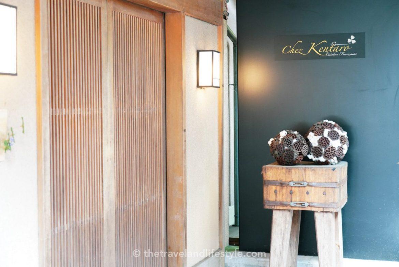 dsc05164 - シェ・ケンタロウ - 子どもと楽しめる北鎌倉の貸し切りフレンチ