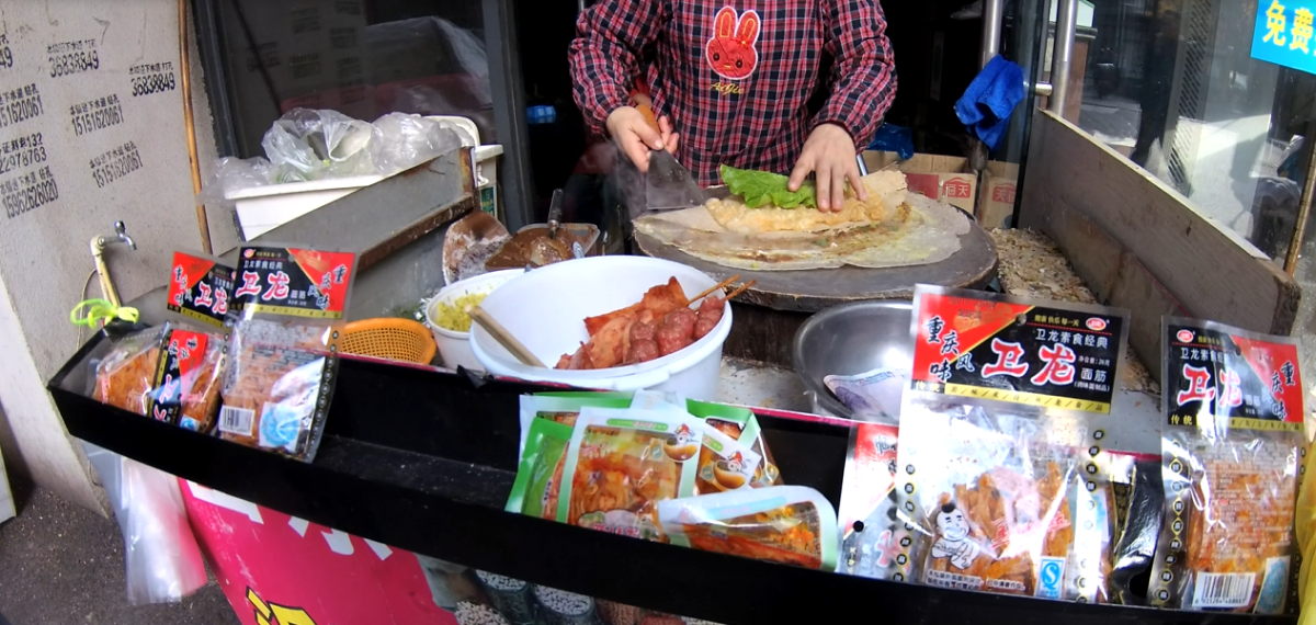 Chinese Delicacies: 2,000 Year Old Pancakes