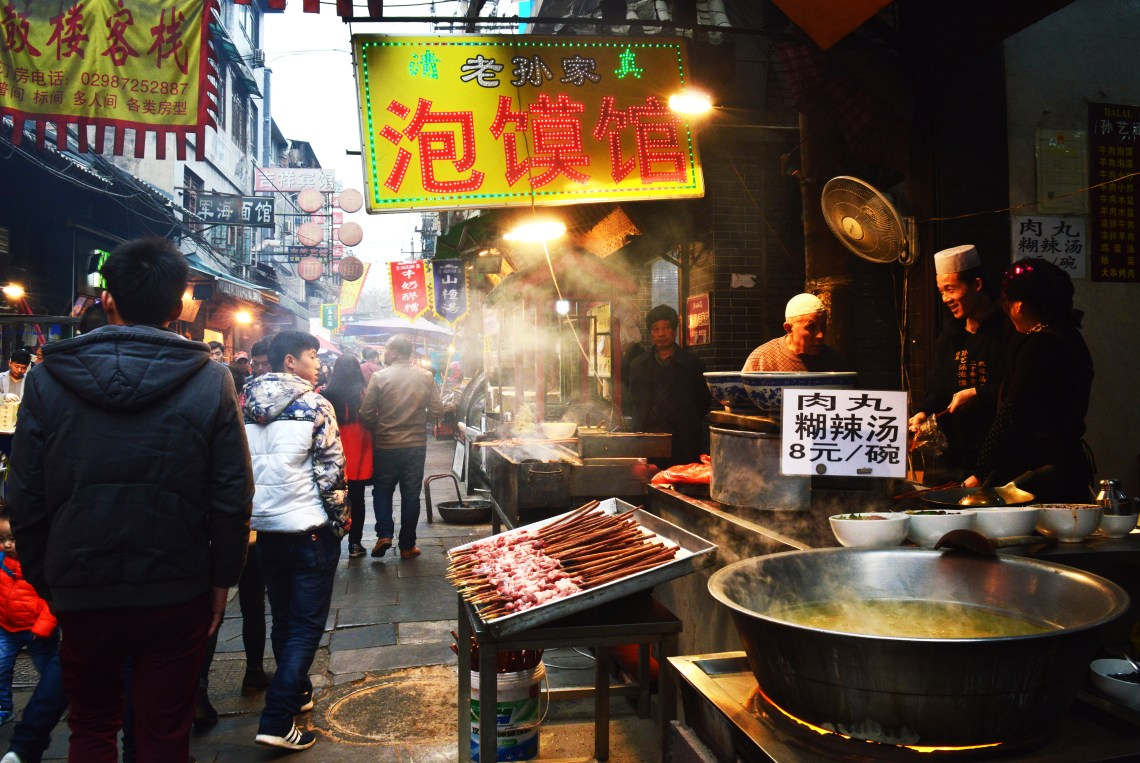 , Great Food and Colorful Lights: Muslim Quarter in Xi'an, The Travel Bug Bite