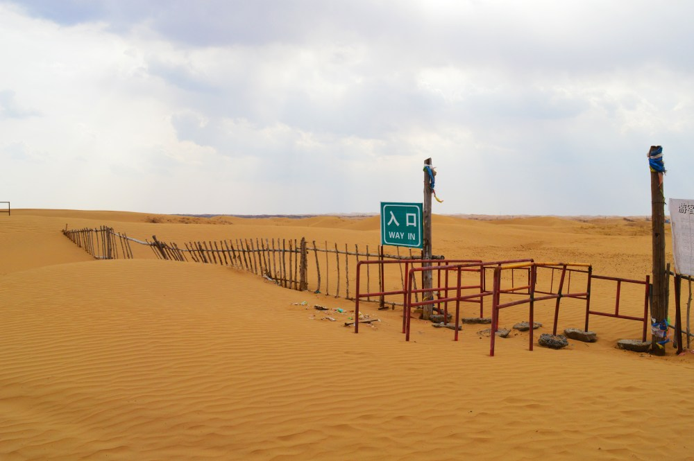, Kubuqi Desert Adventures, Inner Mongolia (Photos)