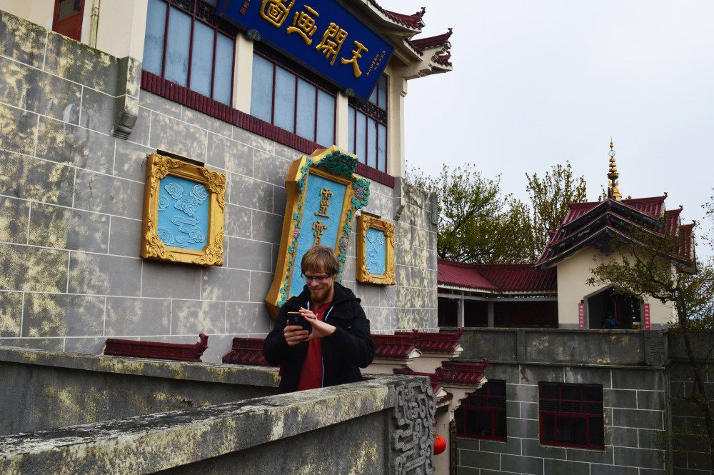 , Wuxi's Taoist Temple (Photos)