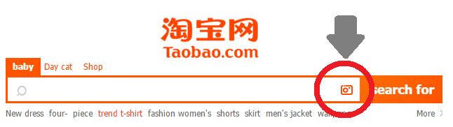 Anything Sold Anywhere is Cheaper on Taobao – How to Find the Best Price!