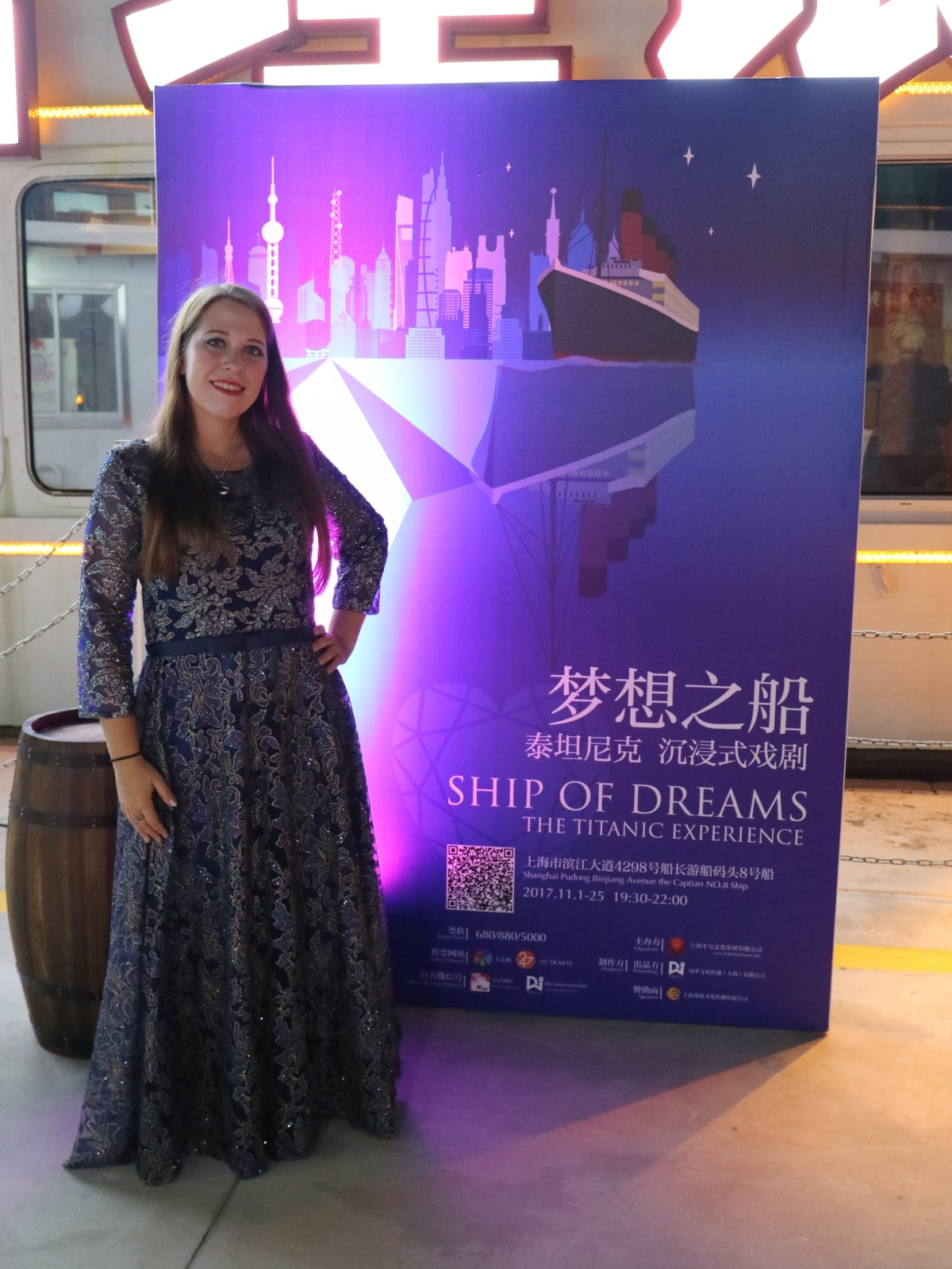 Shanghai Event Review: Ship of Dreams – The Titanic Experience