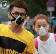 mask 7