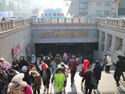 Zhongyang 1