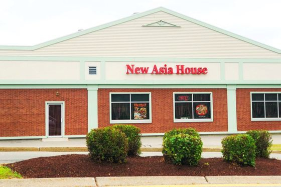 New Asia House, New Asia House: Sushi in Warwick, RI, The Travel Bug Bite