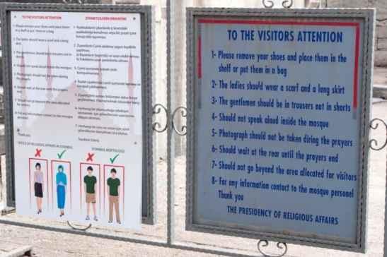 Dress Code, Blue Mosque