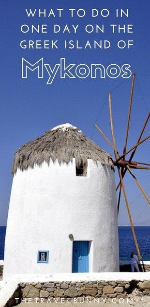 One day on Mykonos