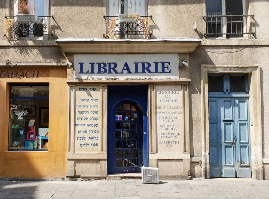 Library in the Jewish Quarter Paris