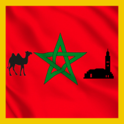▷ What is Morocco known for? ✌️ 17 famous things in Morocco