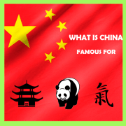 ⊛ What is CHINA famous for ⭐️ 20 things associated with China