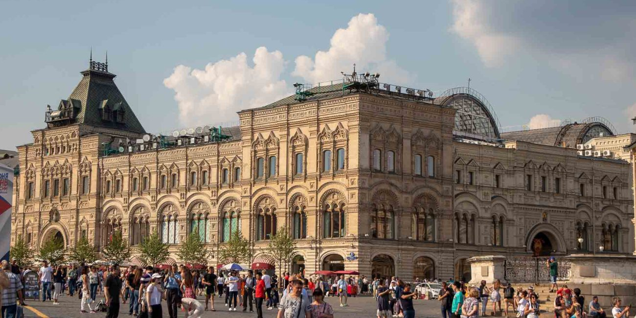 Moskau die schönestem Sehenswürdigkeiten mit Kind Roter Platz Kreml Gum-4