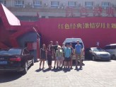 Group picture outside the Revolutionary Restaurant! These restaurants serve food and perform variety shows that mimic the Cultural Revolution - it was least favorite meal of the trip so far. Apparently a lot of fish soup was eaten during the Revolution.