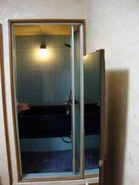 A private bath