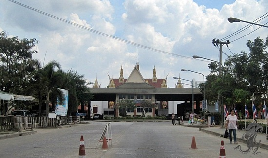 aranyaprathet border of thailand