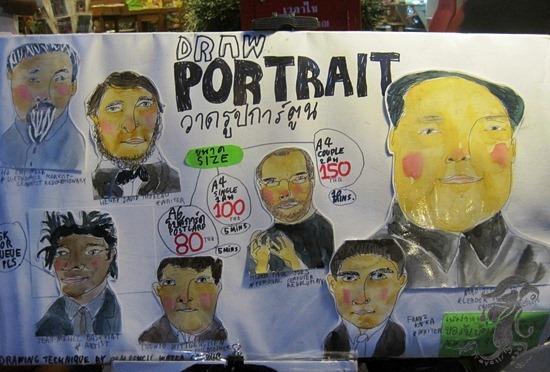 pai artist sketching a portrait