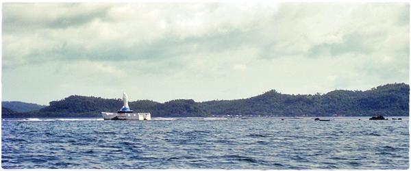 Biri Island Series: Waking Up Biri Early Morning