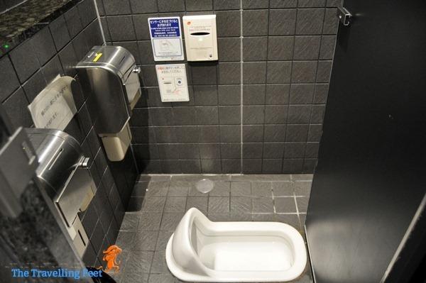 toilet at kyoto train station