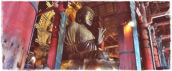 Japan: Visiting the Big Buddha at the Todai-ji Temple