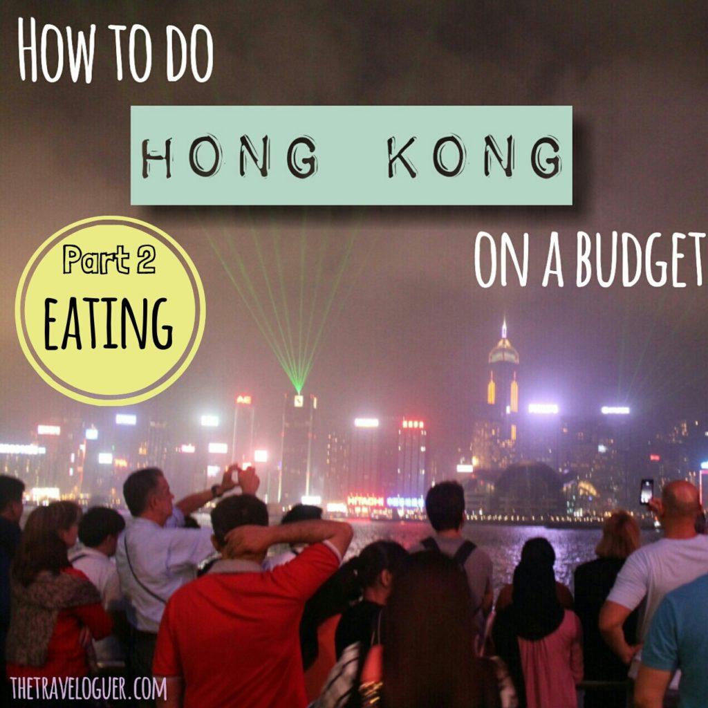 Free and Dirt Cheap Guide to Hong Kong
