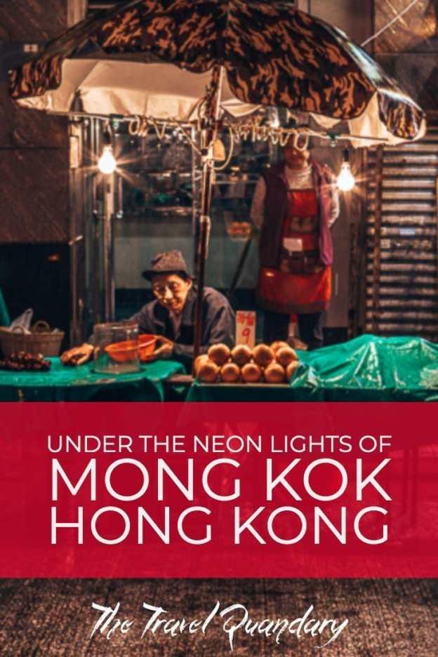Pin Photo: Neon Lights Nathan Road Kowloon
