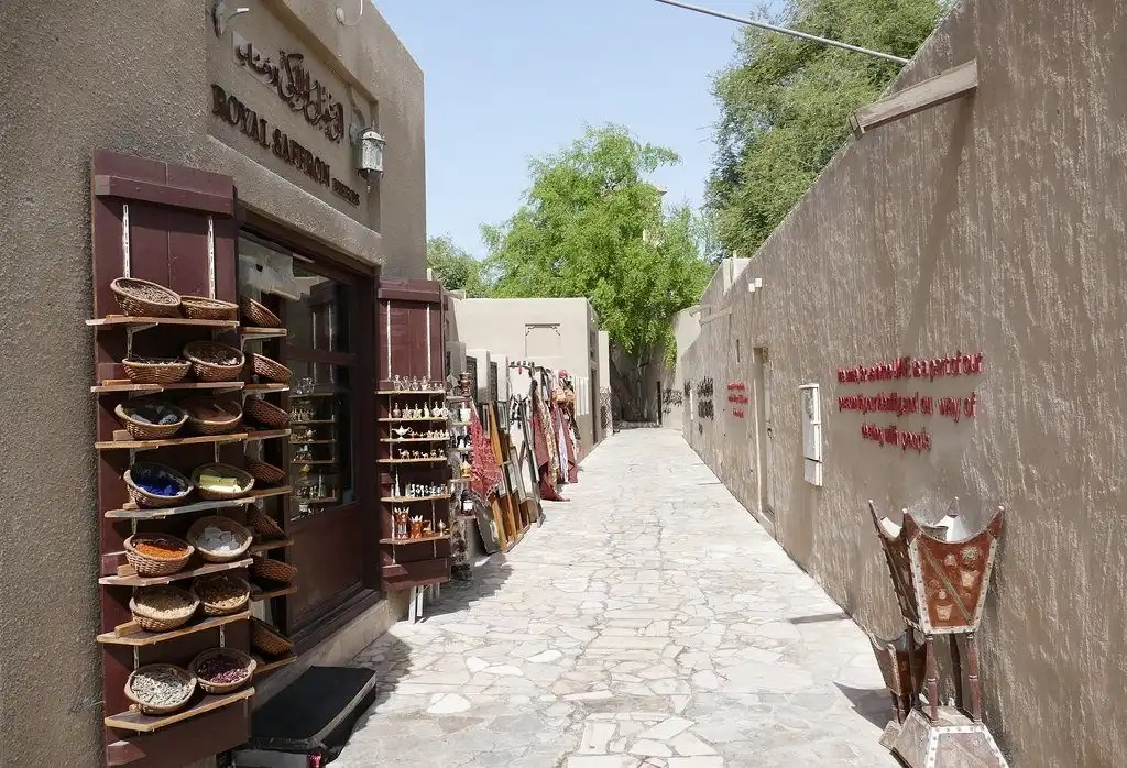 Picture of the Al Fahidi neighborhood in Dubai