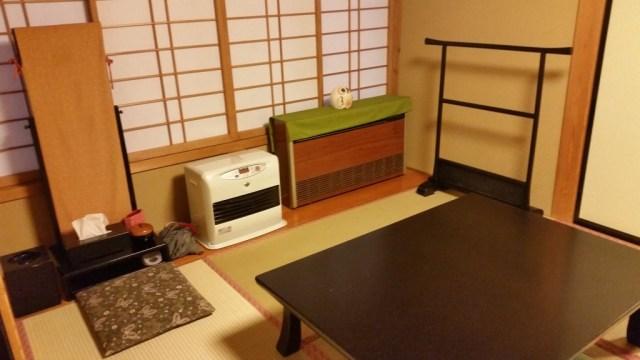 jinpyokaku ryokan review
