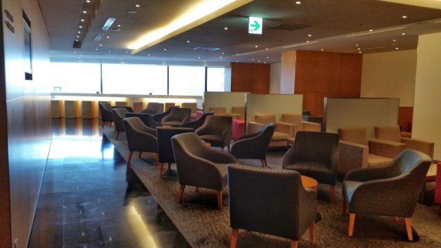cathay pacific business class lounge tokyo narita