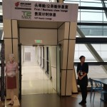 Review: Air China Business Class Lounge – Shanghai Pudong