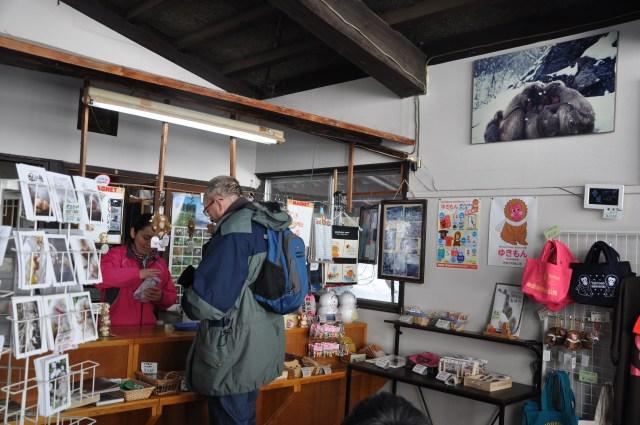 Jigokudani monkey park japan souvenir shop