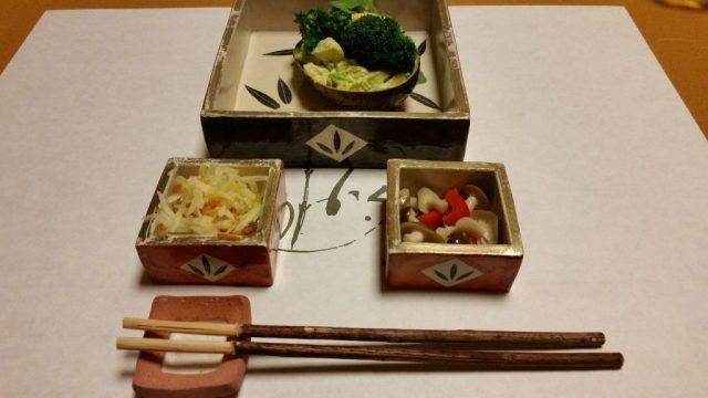 Kaiseki ryori dinner is included in the Japanese ryokan experience
