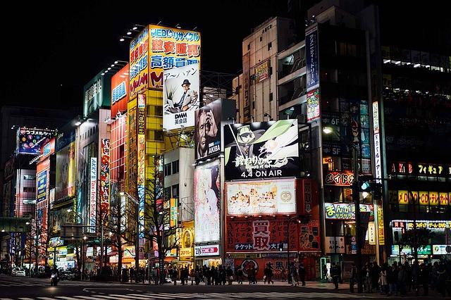 3 days in tokyo visit akihabara