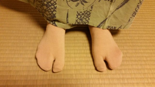 staying in a japanese ryokan etiquette rules