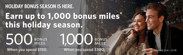 delta sky miles shopping holiday bonus for online shopping 2017