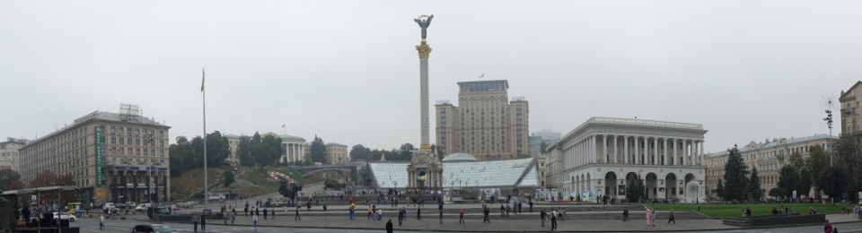 UKRAINE: Kiev and Glowing Review of Chernobyl