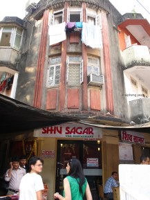 Shiv Sagar Restaurant