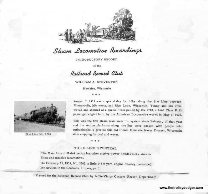 RRC intro record