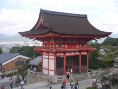 One of the buildings in the Kiyomizu-dera complex, Kyoto